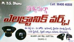 Satya Durga Electronic Works Eluru