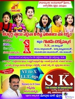 S.K.Educational Society