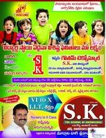 S.K.Educational Society