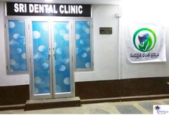 Sri Dental Clinic