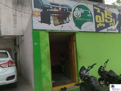 Srinu Ads