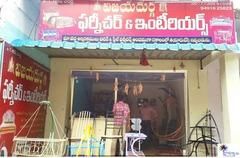 Vijayadurga Furniture & Interiors
