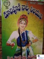 Kuchipudi Natya Nilayam