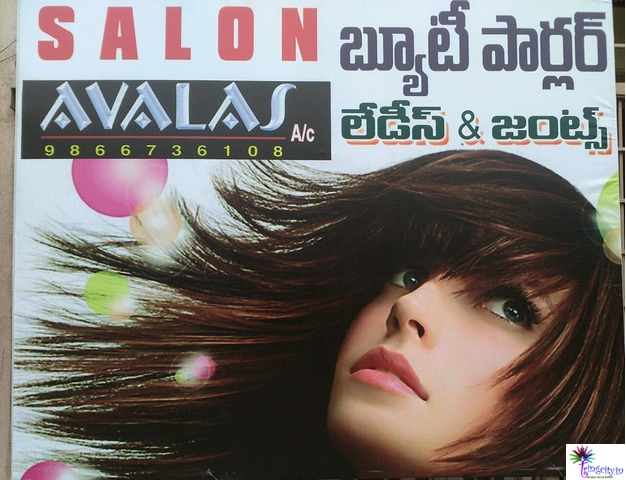 Naturals Beauty Parlour Contact Number
