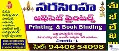 Narsimha Offset Printers