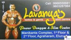 Lavanya's Power Dengym & Slim Centre