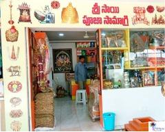 Sri Sai Pooja Samagri