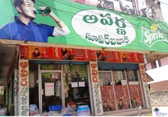 Aparna Super Bazaar