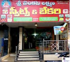 Sri Venkata Lakshmana Sweets,Backery & Cooldrinks.