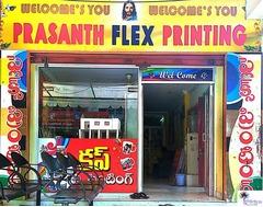 prasanth Flex Printing