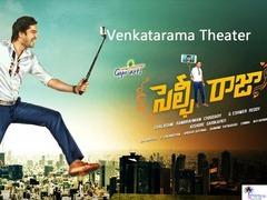 Selfie Raja Movie In Sri Venkatarama Theater