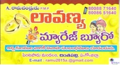 Lavanya Marriage Bureau