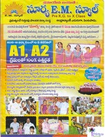 Surya English Medium School