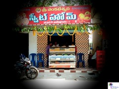Sri Venkateswara Sweet Home