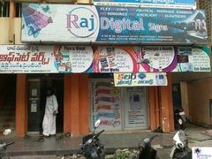 Raj Digital Signs