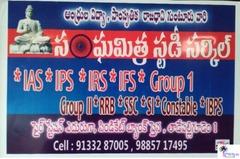 Sanga Mitra Study Circle