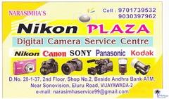 Nikon Plaza
