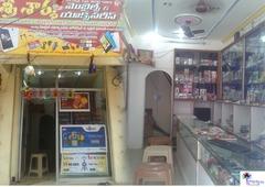 Sri Sowrya Mobiles & Accessories
